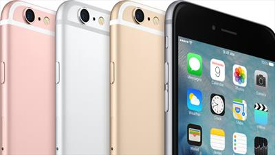 New iPhone models to feature wireless charging