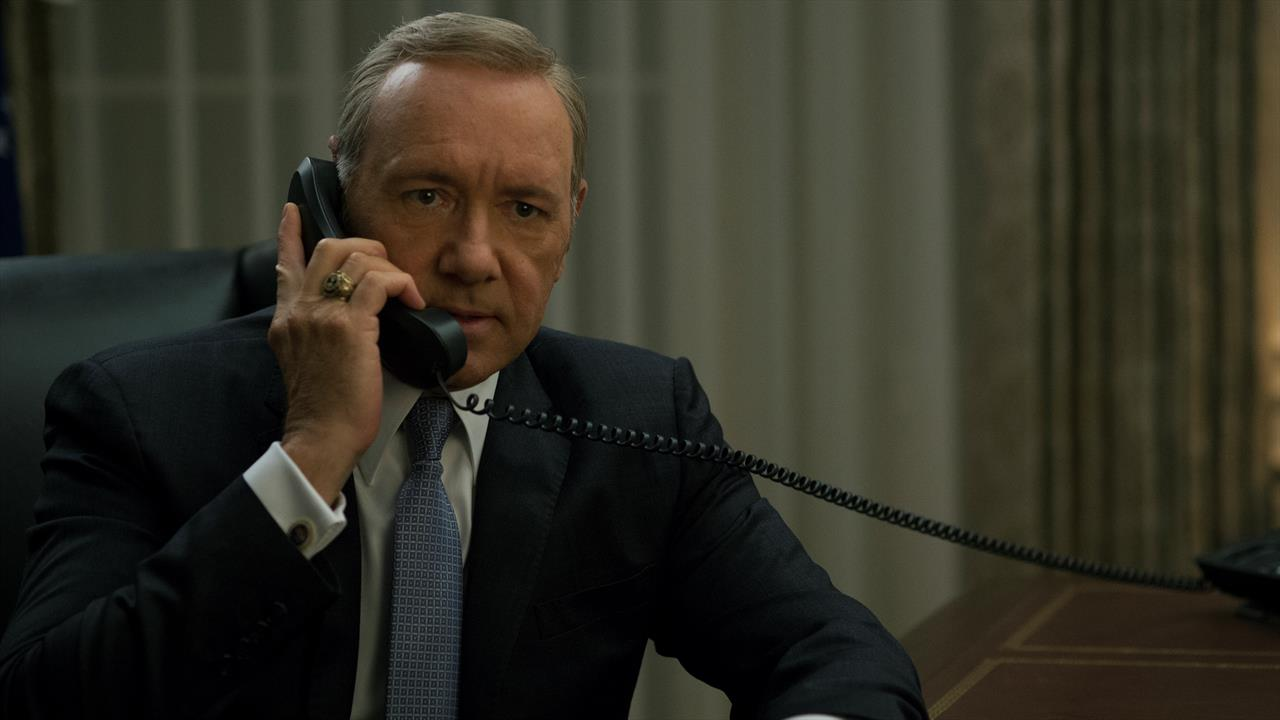 'House of Cards' to Drop This Week on Netflix