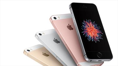 10th Anniversary iPhone could cost $1000