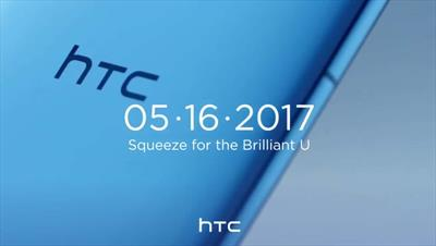 HTC 11 teases 360 real-life recording