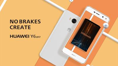 Huawei Y6 (2017) launches