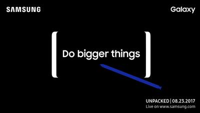 Samsung Galaxy Note 8 launches August 23