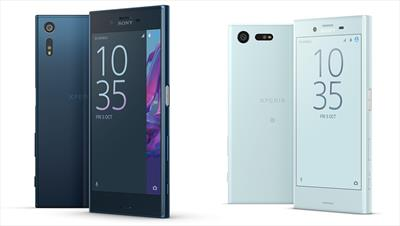 Sony releases new security update