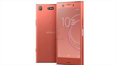 Xperia XZ1 price and date announced